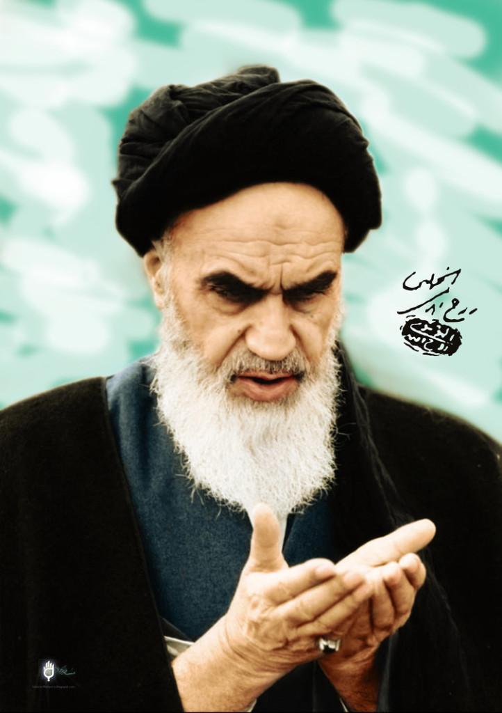 Ruhollah_Al_Musavi_Al_Khomeini